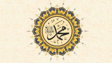 Photo of Peygamber Efendimizin isimleri