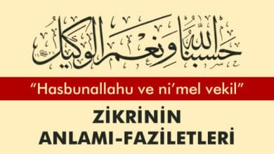 Photo of HASBUNALLAHU VE Nİ'MEL VEKİL