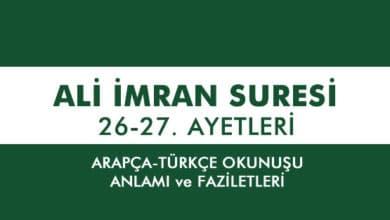 Photo of Âl-i İmran Suresi 26-27. ayetleri (Kulillahümme Malikel-Mülk)