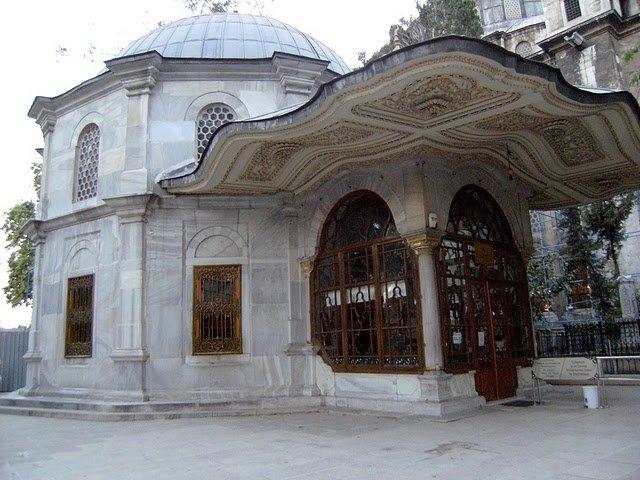 Fatih Sultan Mehmed Türbesi / Istanbul Fatih Camii