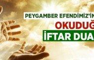 İftar duası - Hz. Muhammed (Sav) Ramazan duası