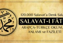 Photo of Salavat-ı Fâtih – 120.000 Salavat'a Denk Salavat