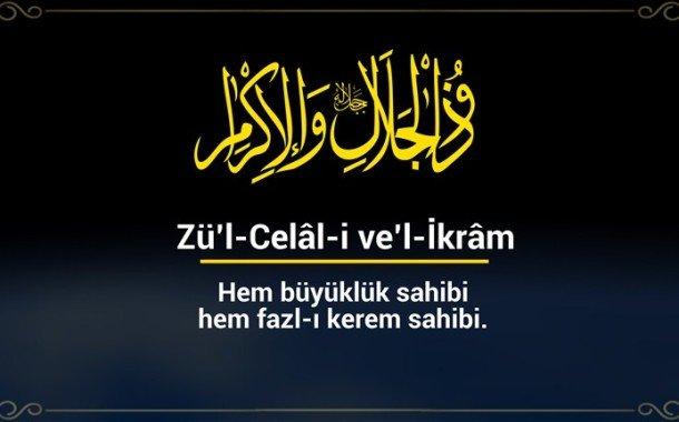 Zü'l-Celâl-i-ve'l-İkrâm