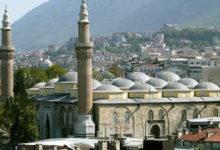 Photo of Bursa Ulu Camii ve 500 yıllık Kâbe Kapısı Örtüsü