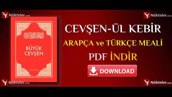 Photo of Cevşen-ül Kebir PDF indir Arapça Okunuşu ve Türkçe Meali