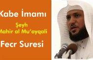 Kabe İmamı Şeyh Mahir al Mu'ayqali - Fecr Suresi