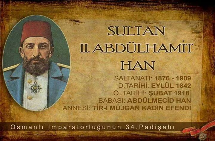 2.-Abdülhamid_