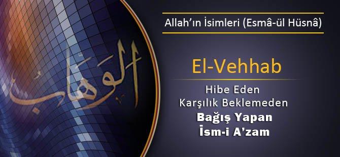 Allahin_isimleri_el-vehhab