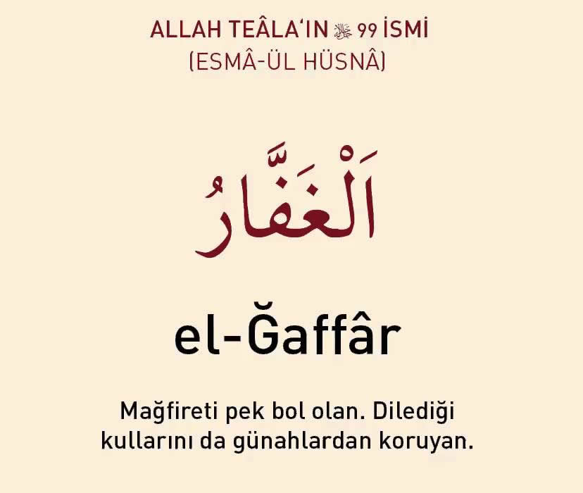 el_gaffar_esmasi