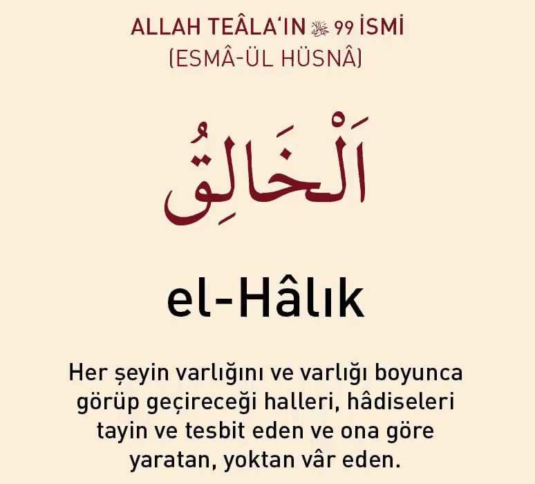 el_halik_anlami