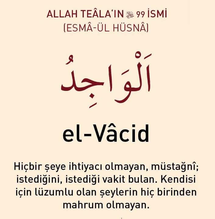 el_vacid_esma_hüsna