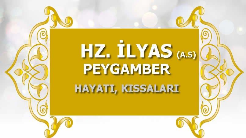 Photo of Hz. İlyas Peygamber Kimdir? Kısaca Hayatı ve Kıssası