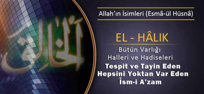 ya_halik_esmasi