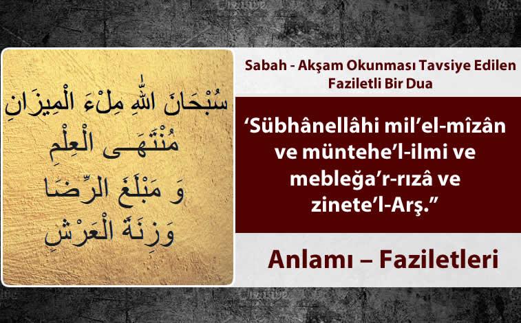 """Photo of """"Sübhanallahi mil'el mizan"""" Zikri, Anlamı ve Faziletleri"""