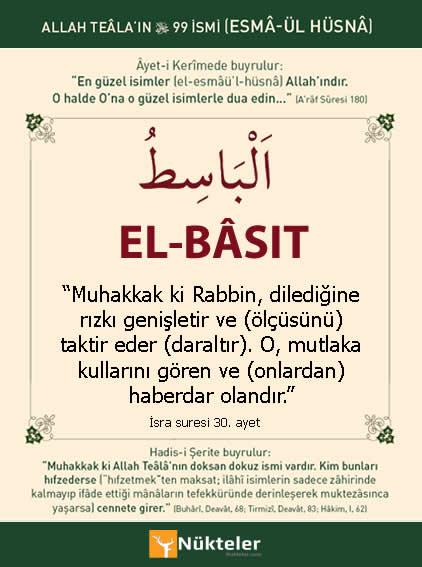 el_basit_isra_suresi-30