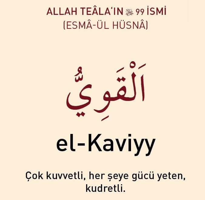 el_kaviyy_anlamı_