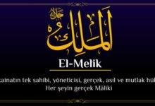 Photo of El-Melik Esması Anlamı, Zikri ve Fazileti