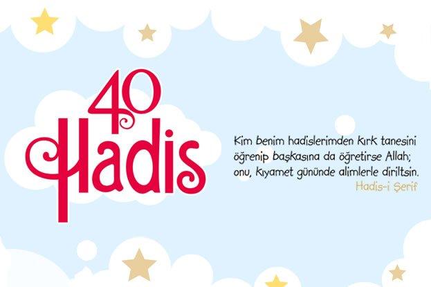 Photo of 40 Hadis