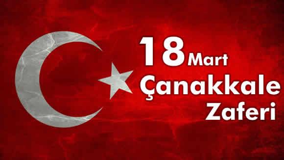 Photo of 18 Mart Çanakkale Savaşı Nedir? Kısaca Tarihi