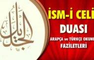 İsm-i Celil Duası - Arapça ve Türkçe Okunuşu, Anlamı ve Faziletleri