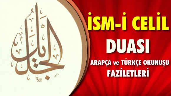 Photo of İsm-i Celil Duası Arapça-Türkçe Okunuşu, Anlamı ve Fazileti