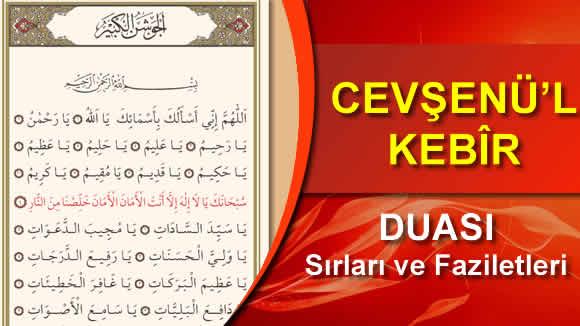 Photo of Cevşenü'l-Kebîr Duası, Sırları ve Fazileti