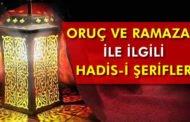 Oruç ve Ramazan ile ilgili Hadisler