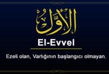 Photo of El Evvel Esması Anlamı, Zikri ve Fazileti