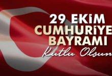 Photo of 29 Ekim Cumhuriyet Bayramı 97. Yıl dönümü