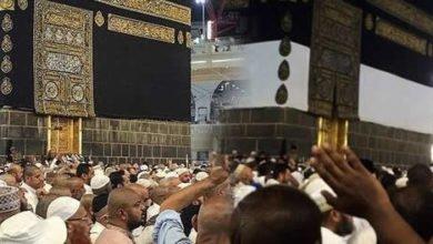 Photo of 2020 Diyanet Ramazan ve Şevval umre kayıtları başladı