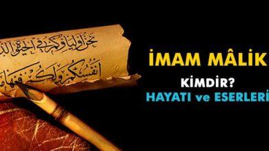 Photo of İmam-ı Malik Kimdir? Kısaca Hayatı ve Eserleri