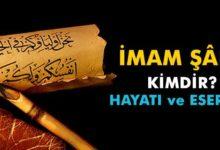 Photo of İmam-ı Şâfii Kimdir? Kısaca Hayatı ve Eserleri