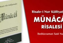 Photo of Risale-i Nur'dan Münâcat Risalesi (Tamamı)