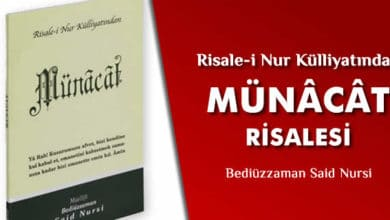 Photo of Risale-i Nur'dan Münâcat Risalesi (Tamamı)