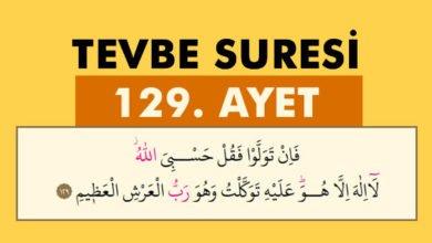 Photo of Tevbe Suresi 129. Ayet Türkçe Meali, Arapça-Türkçe Okunuşu