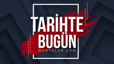 Photo of 5 Temmuz Tarihte Bugün