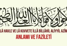 Photo of Lâ havle ve lâ kuvvete illâ billâhil aliyyil azîm