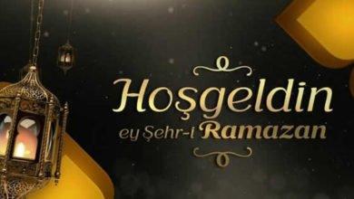 Photo of En Güzel ve Yeni Ramazan Ayı Tebrik Mesajları