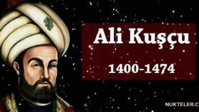 Photo of Ali Kuşçu Kimdir? Kısaca Hayatı ve Eserleri