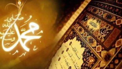 Photo of Kalbinde Kuran bulunmayan harap ev gibidir