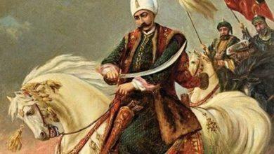 Photo of Yavuz Sultan Selim hakkında tüm bilgiler