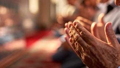 Photo of Regaip Kandilinde yapılacak ibadetler ve okunacak dualar