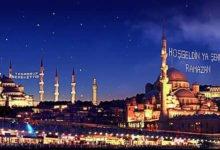 Photo of 2020 Ramazan Ayı Ne Zaman Başlıyor? Oruç Başlangıcı