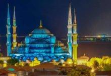 Photo of 2020 Ramazan Bayramı Ne Zaman? Kaç gün tatil?