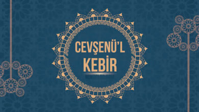 Photo of Cevşen 21-30 Bab