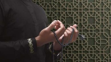Photo of Hz. Yakup Aleyhisselamın Duası