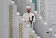 Photo of Diyanet Ramazan Bayramı Hutbesi 2020
