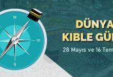 Photo of Dünya Kıble Günü ve Saati