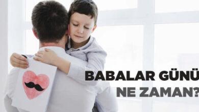 Photo of Babalar Günü Ne Zaman? Babalar Günü Nedir?
