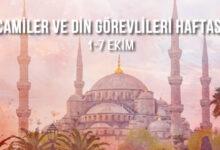 Photo of Camiler ve Din Görevlileri Haftası